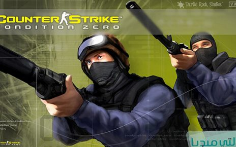 تحميل لعبة Condition Zero