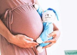 هل كثرة اللعاب من علامات الحمل بولد